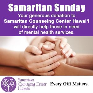 samaritansunday2017_hands